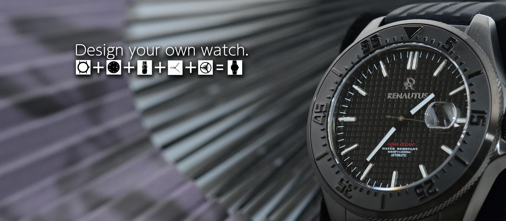 ルノータス 腕時計の口コミ評判