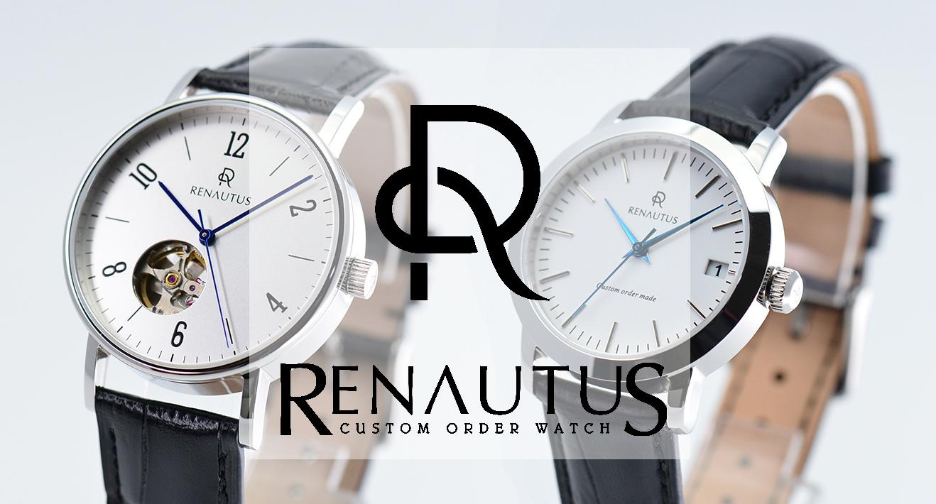 ルノータス(RENAUTUS)の腕時計はペアウォッチに最適!