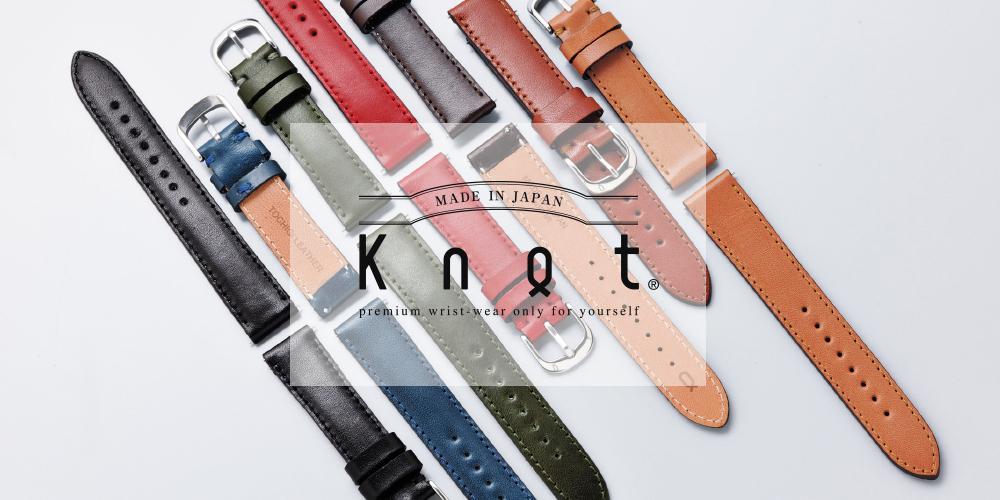 Knotノット腕時計のストラップ