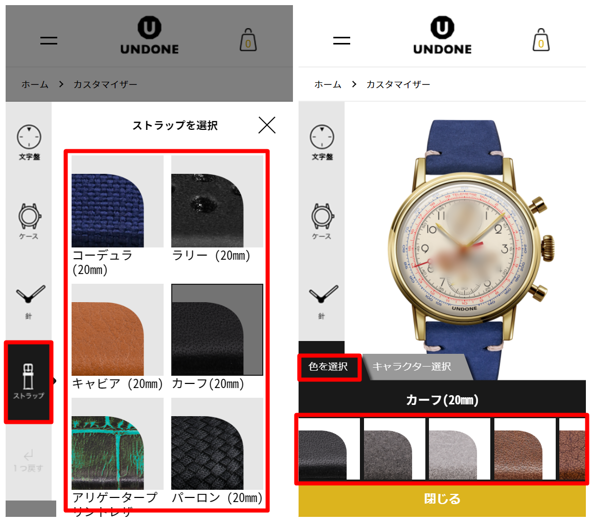 トイストーリーデザイン時計 カスタマイズ ストラップ種類とカラー選択