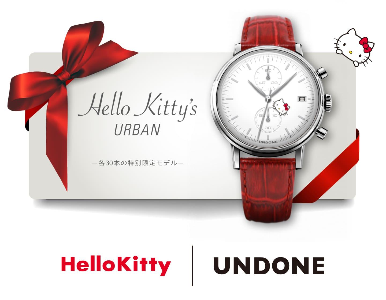 UNDONE ハローキティ リボンをモチーフとした日本だけの限定モデル