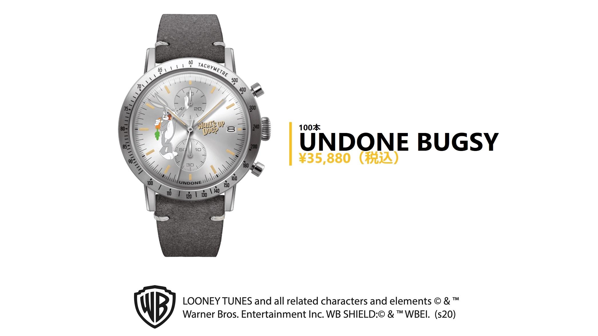 UNDONE アンダーン bugs_bunny バックスバニー ワーナーブロス