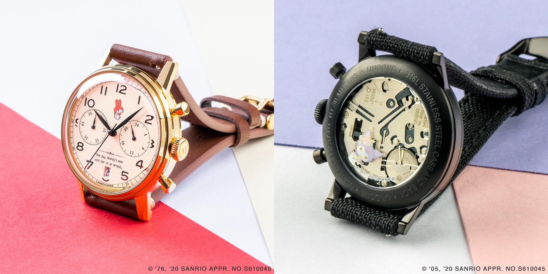 サンリオ マイメロディ クロミ UNDONE アンダーン腕時計