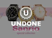 サンリオ アンダーン 腕時計 sanrio UNDONE watch