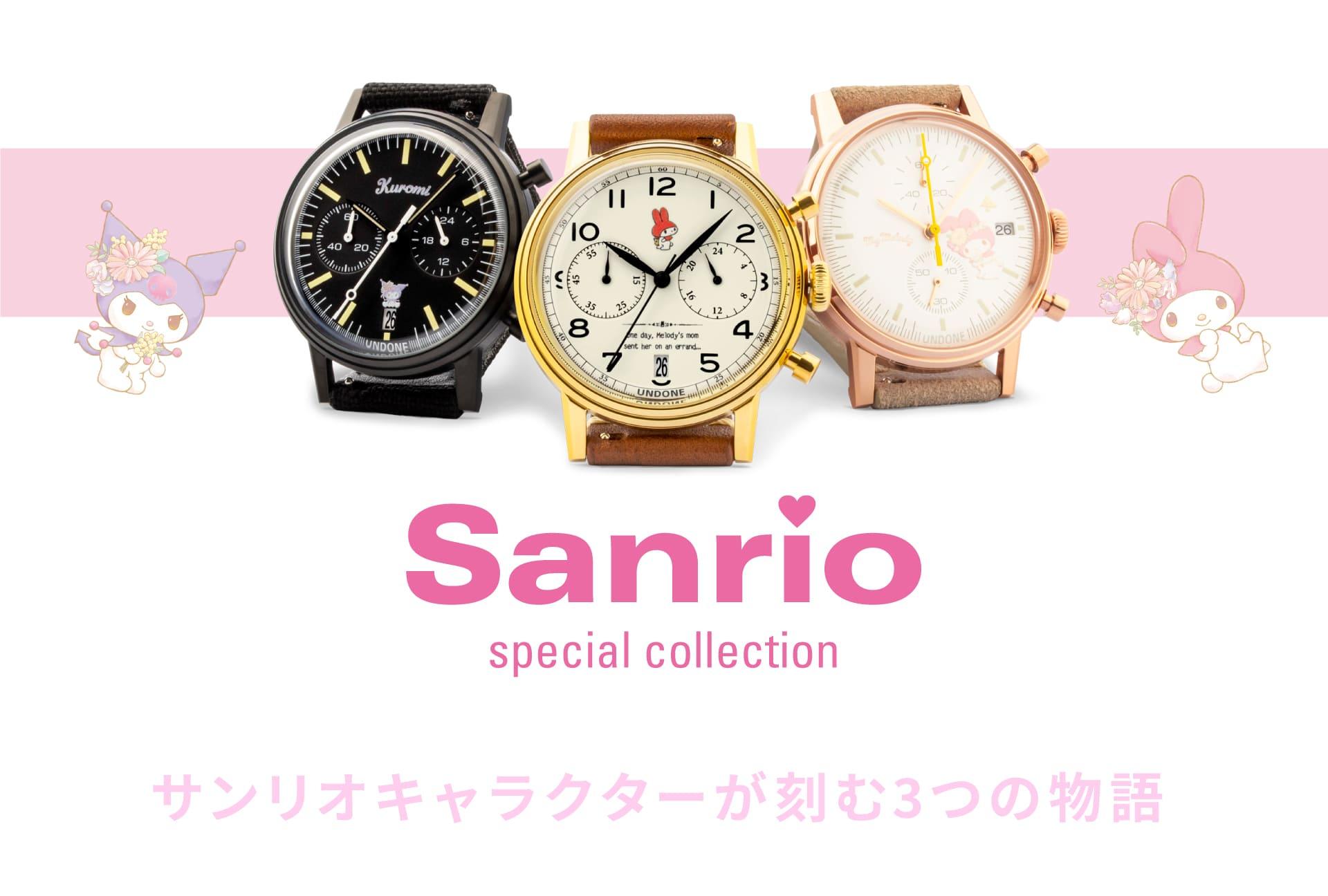 サンリオ アンダーン コラボ腕時計 sanrio UNDONE watch